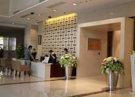 Commercial Trust International Hotel - Changsha 写真