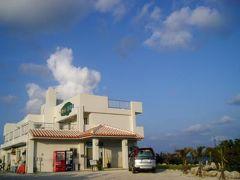 波照間島のホテル