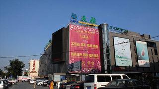 北京天雅珠宝城