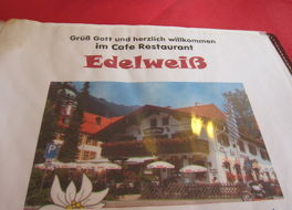 カフェ レストラン エーデルワイス