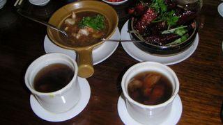 スープ・レストラン(三盃雨件) セアストリート店