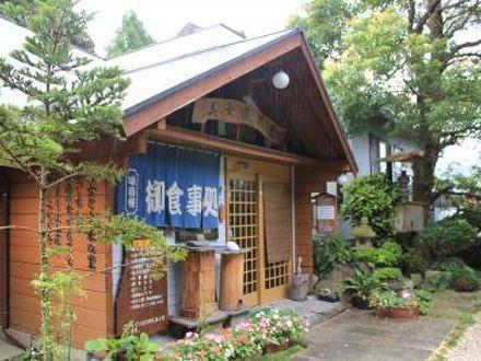 美女塚山荘 <対馬> 写真