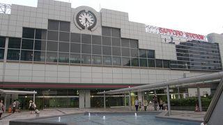 さっぽろ駅 札幌の玄関口