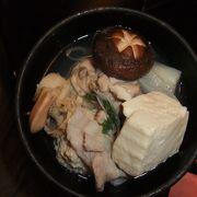 うどんが美味しい和食のお店