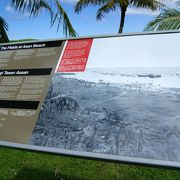 太平洋戦争国立歴史公園アサン・ビーチ 公園ですね