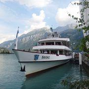 ブリエンツ湖 船で観光