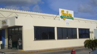 ペイレス スーパーマーケット (マイクロネシアモール店)