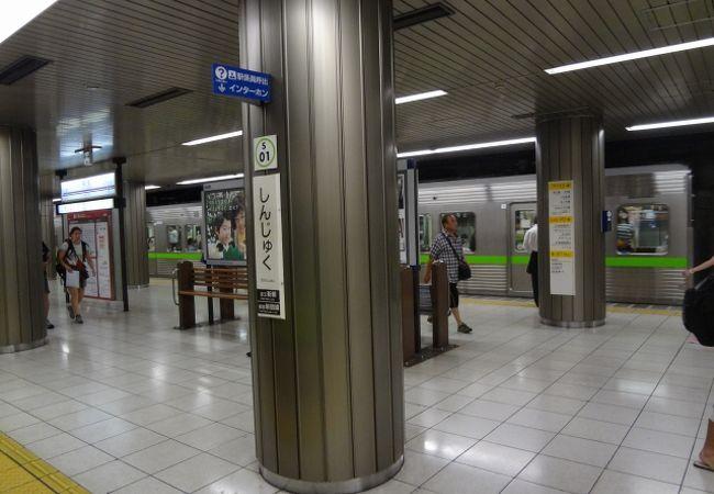 新線新宿駅