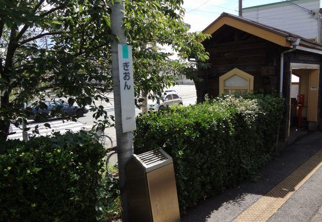 祇園駅 (千葉県)