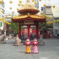 南京町 写真