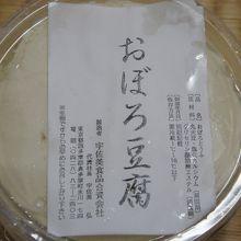 宇佐美食品