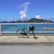 自転車を借りて阿嘉島を巡ってみましょう☆☆