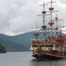 2台ある海賊船で往復楽しめます
