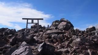 那須岳 (那須連山)