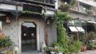 ハンゾウインターナショナル ユース ホステル
