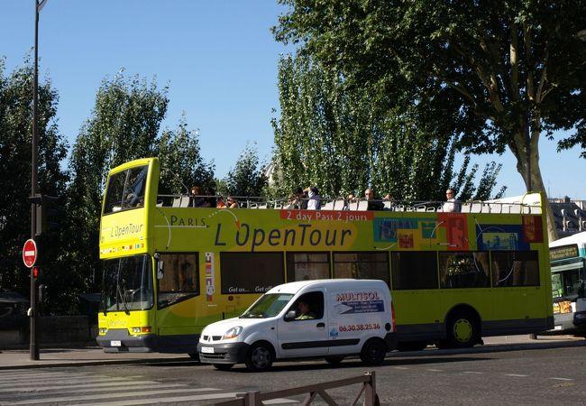 パリ オープンツアー
