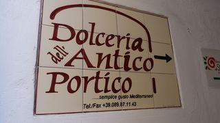 ドルチェリア アンティコ ポルティコ