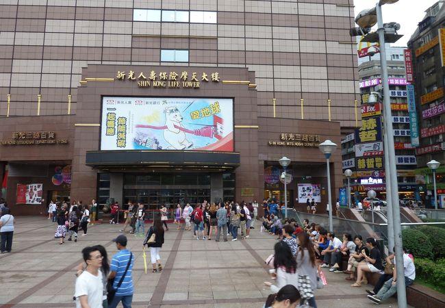新光三越百貨 (台北駅前店)