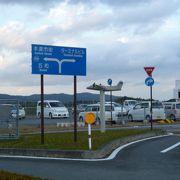 天草地域への高速移動手段