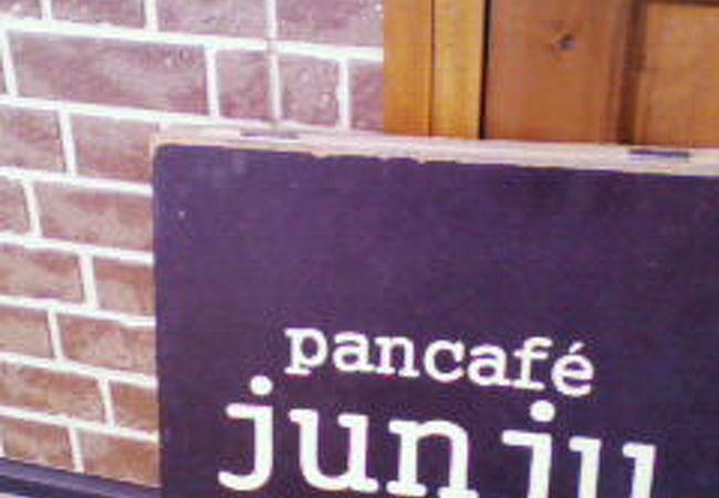 pancafé junju