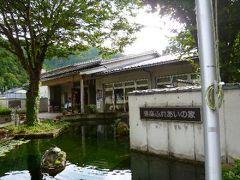 朝来・生野のホテル