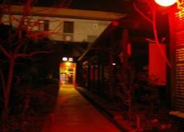 カメリア ホテル (昆明茶花賓館)