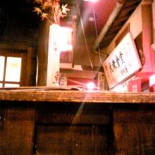 昭和にタイムスリップの居酒屋