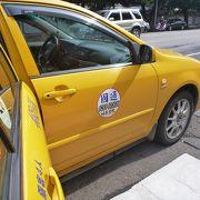 流しのタクシーが走っていて便利でした。