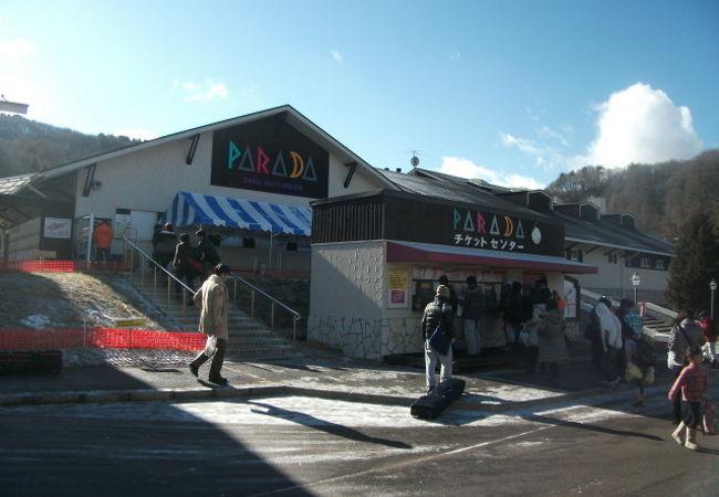 佐久スキーガーデンパラダスキー場