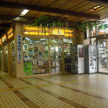 新幹線の改札付近にあり便利