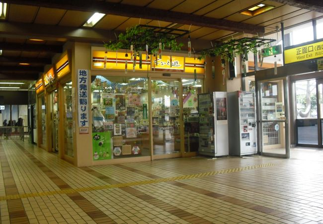 ぐるっと遊 水沢江刺店