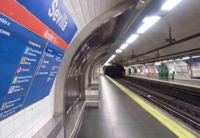 セビリャの駅の風景