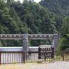 ダムのための駅