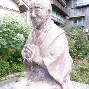 ユーモラスな銅像
