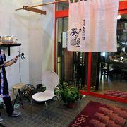 観光客向けのアットホームな沖縄料理屋