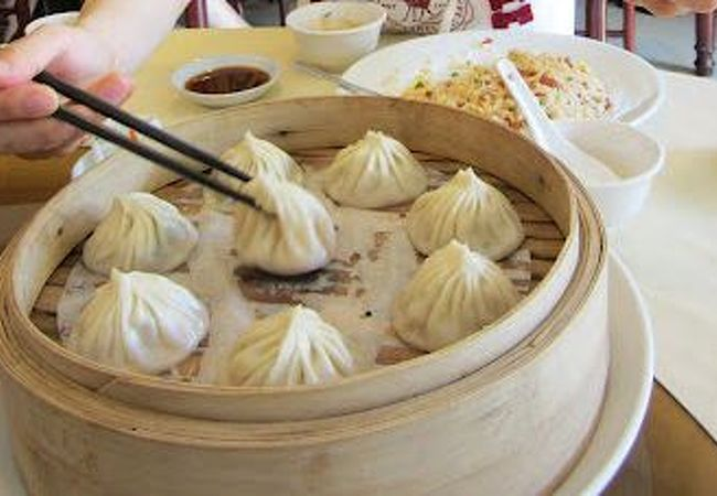 ハピネス中国レストラン