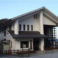 伊予の三湯 本谷温泉館 写真