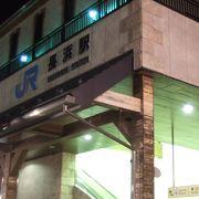 観光の拠点になる駅!