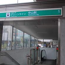 新しいグリーンラインの入口の一例