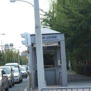 京阪の終点の駅!
