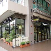 タイのオーガニック食品、スキンケア商品を扱うスーパーマーケット