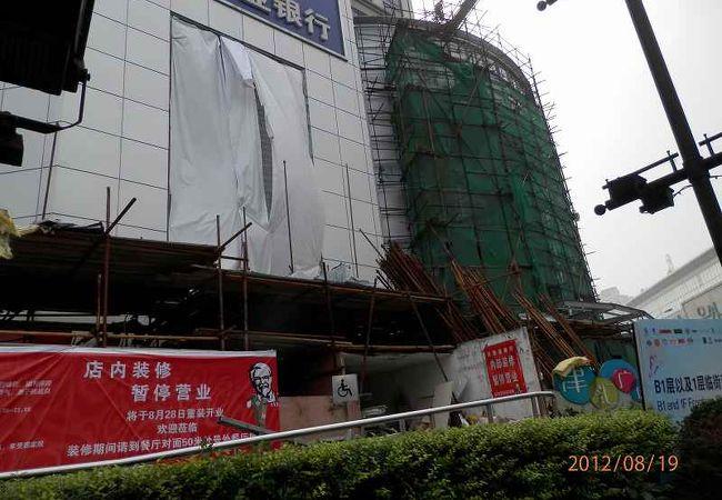 ANA (天津支店)