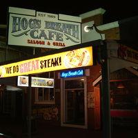 ホグス ブレス カフェ / ホグス オーストラリアズ ステーキハウス