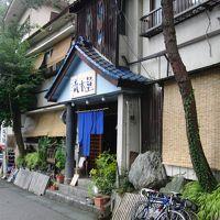 湯元旅館 丸木屋 写真