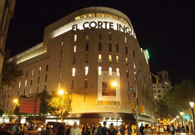 エル コルテ イングレス (カタルーニャ広場店)