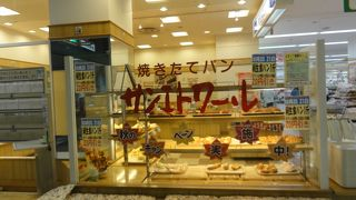サンエトワール 竜ヶ崎店