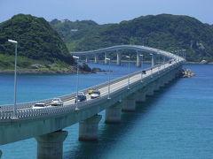 角島・下関北部のツアー