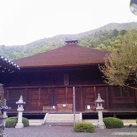 民宿 大善寺 写真