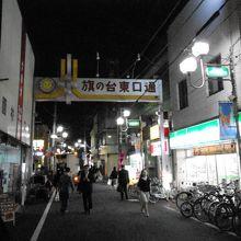旗の台東口通商店街