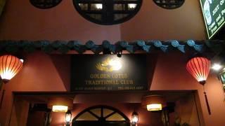 ゴールデン ロータス トラディショナル フットマッサージ クラブ (ホーファンキエップ通り店)